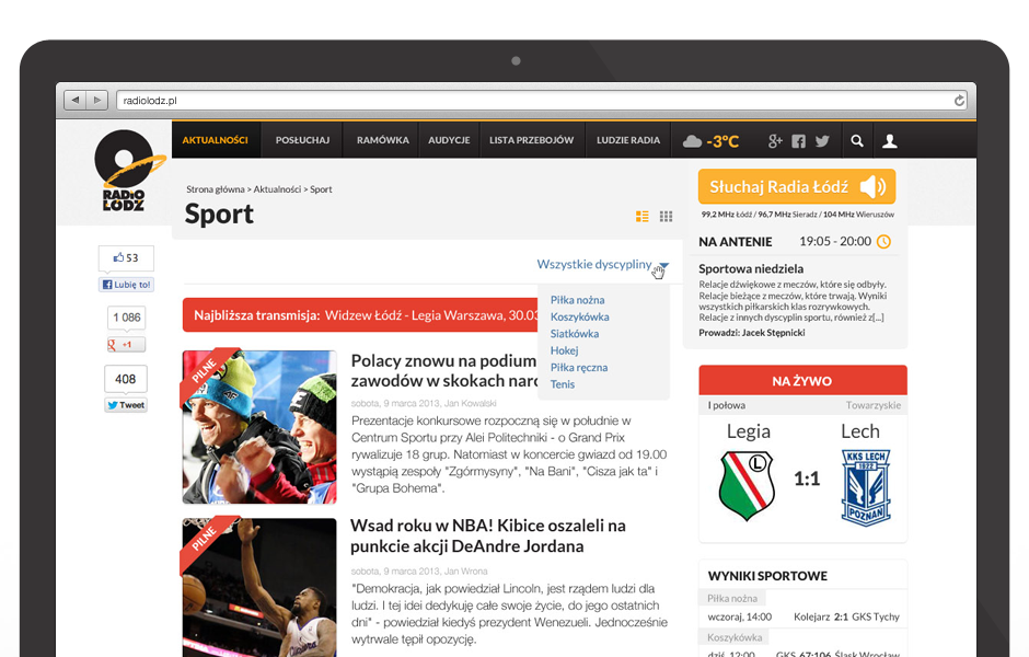 Sport section view